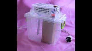 Активатор живой и мертвой Воды АВ-ТК 2,5л электроды из титана, керамич стакан