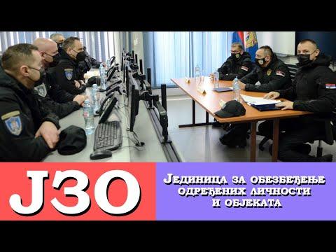 Ministar unutrašnjih poslova Aleksandar Vulin održao je danas sastanak sa komandantom i rukovodiocima Jedinice za obezbeđenje određenih ličnosti i objekata na kome su razmatrani uslovi rada pripadnika ove jedinice i najavljena nova ulaganja u opremu.