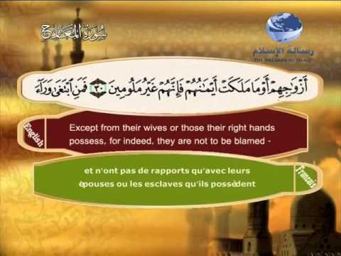 70- Al-Ma'arej  - Translation des sens du Quran en français