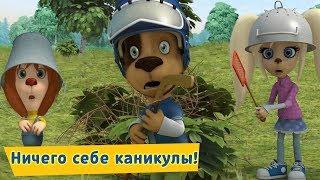 Ничего себе каникулы‼ Барбоскины 🔝 Сборник мультфильмов 2019