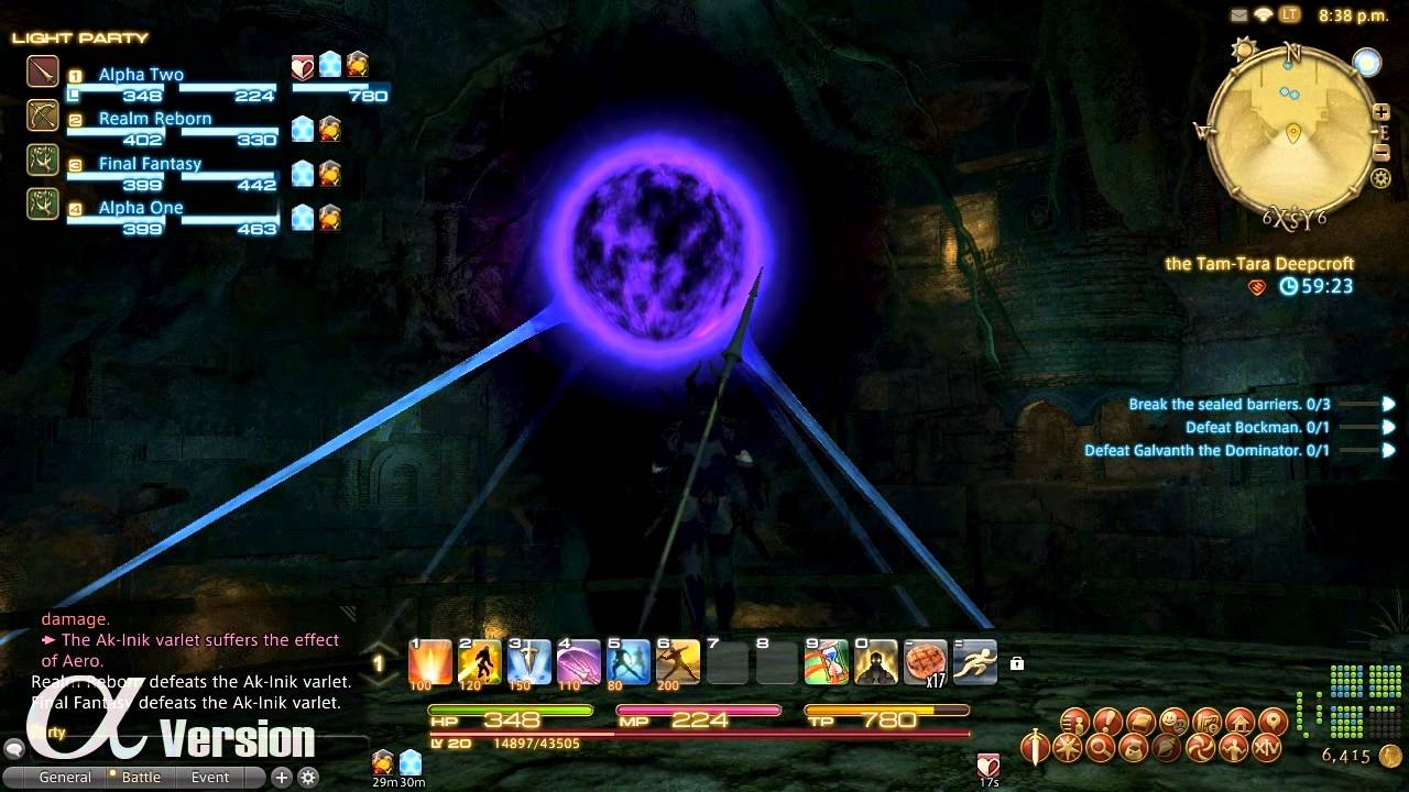 A Glimpse At One Of The Dungeons In The New Final Fantasy XIV