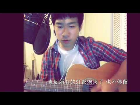Guitar and singing-Chengdu(cover), 吉他弹唱-《成都》原唱赵雷