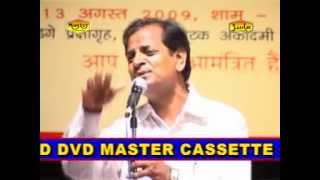 Best Mushaira - Dr Vishnu Saxena (डॉ विष्णु सक्सेना) | Kavi Sammelan -2016 | Urdu Poetry | Bismillah