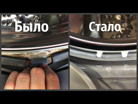 КАК ПОЧИСТИТЬ  СТИРАЛЬНУЮ МАШИНУ ЛЕГКО И БЫСТРО. Самый простой способ почистить стиральную машину.