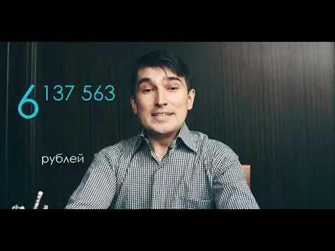 Бинарные опционы технический анализ видео