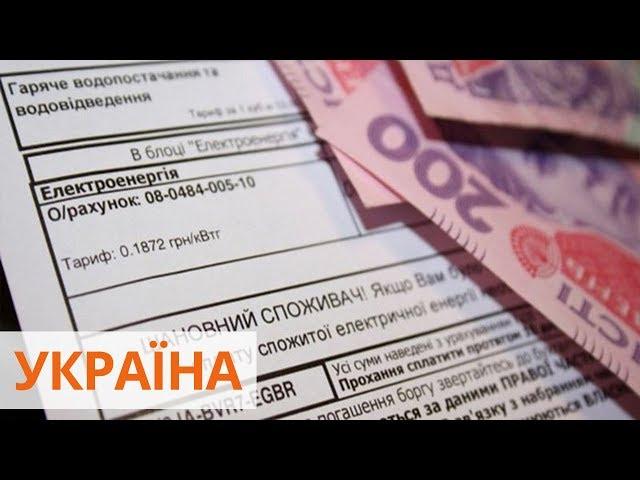 Чому українці платять за електроенергію вшестеро більше, ніж у Європі