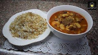 فاصوليا  كلاوي مع الرز على الطريقة الشامية