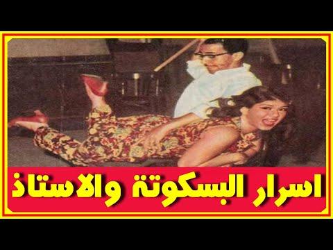 أزواج شويكار وإبنتها وشقيقتها فنانة مشهورة تزوجت حلمى بكر وتصريحها...الفنانين سيدخلوا الجنة حدف...!!