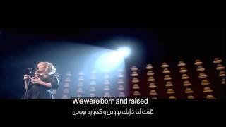 adele someone like you lyrics kurdish - TH-Clip