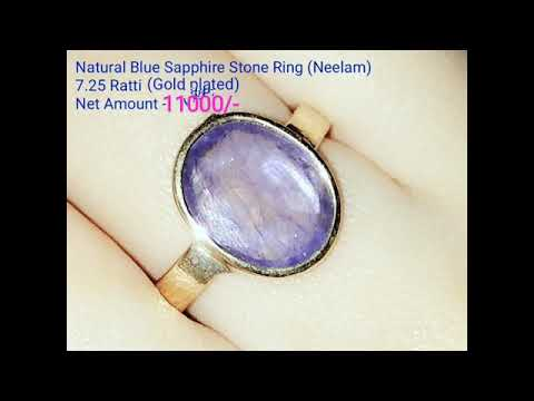 Natural Blue Sapphire Neelam Nilam in Gold Plated Ring