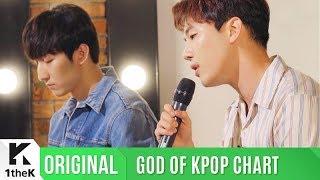 [차트 밖 1위(GOD OF KPOP CHART)] MeloMance(멜로망스)_Gift(선물) 라이브 클립!