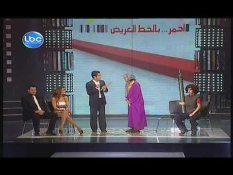 مسرحية كتير سلبي شو Ktir Salbeh Show - سهرة رأس السنة على LBCI