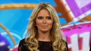 """Знаменитая блондинка Дана Борисова на """"Давай поженимся""""."""