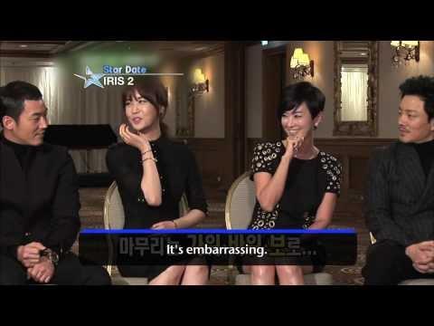 star date  new drama  quot iris ii  new generation quot  casts