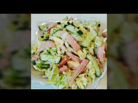 Вкусный салат на ужин // САЛАТ 5 ПРОДУКТОВ ЗА 5 МИНУТ