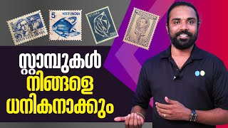 How to make money from used postage stamps   Stamp Collection