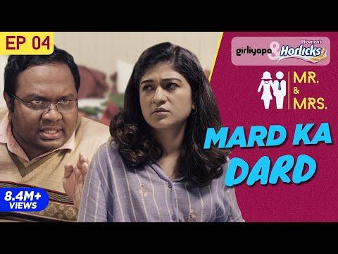 Mr. & Mrs. E04 | Mard Ka Dard feat. Nidhi Bisht and Biswapati Sarkar | Girliyapa