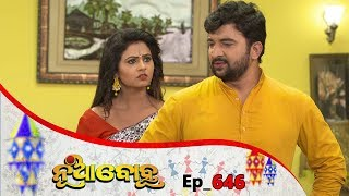 Nua Bohu | Full Ep 646 | 12th Aug 2019 | Odia Serial – TarangTV