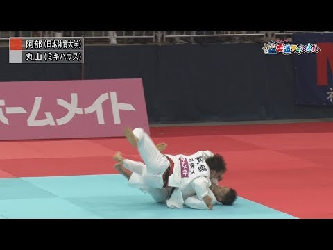 男子66kg級決勝戦