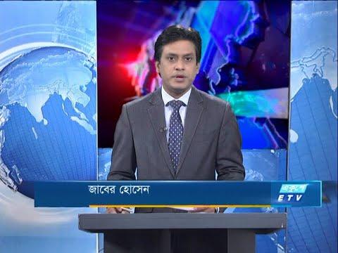 07 PM News || সন্ধ্যা ৭টার সংবাদ || 19 September 2020 || ETV News