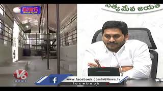 APSRTC Buses To Turn Mobile Rythu Bazars | V6 Teenmaar News