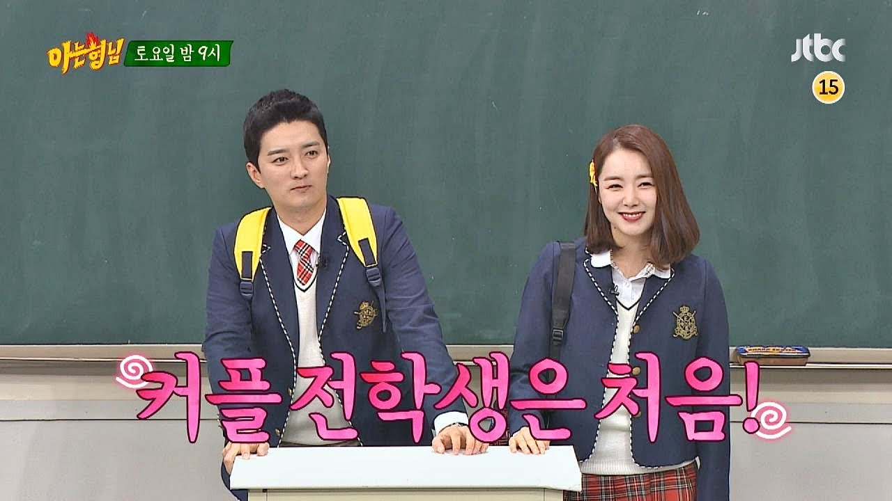 [TRAILER] Knowing Bros Tập 172