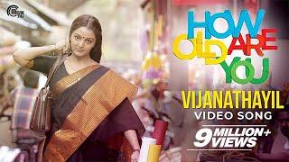 How Old Are You | Vijanathayil Song Video | Manju Warrier | Shreya Ghoshal, Gopi Sunder | Official