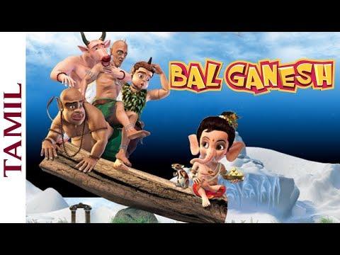 BAL GANESH FULL MOVIE IN TAMIL |  Animation Film for kids | Shemaroo Kids Tamil