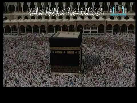 خطبة الجمعة - مكة - Friday Khutbah Makkah 27 11 2009 .MP4