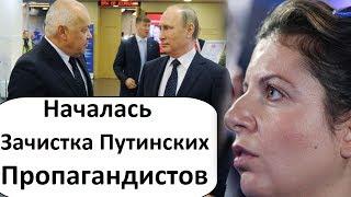 """""""МОСЧНЫЙ МАЛЬЧИК"""" - ПУТИН ГОЛОВНОГО МОЗГА"""