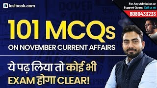 Top 100 Current Affairs Questions   November Current Affairs Revision Class   Abhijeet Sir
