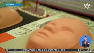 채널A 뉴스라이브_[LINC+] 전주비전대의 졸업작품전/ 취업률 1위9나군) 성과 방송 20210517 영상 섬네일