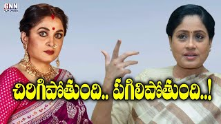Ramya Krishna & Vijayashanti All Set For Powerful Entry into Television Industry ????| GNN Film Dhaba
