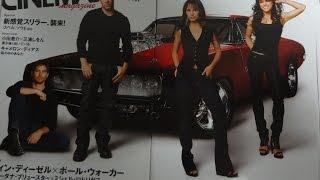 ワイルド・スピードMAX2009TohoCinemas冊子ヴィン・ディーゼル