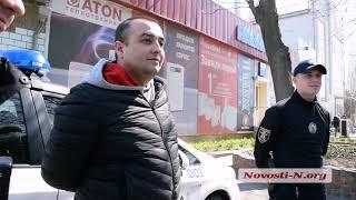 Видео Новости-N: в Николаеве полиция с погоней задержала нарушителя