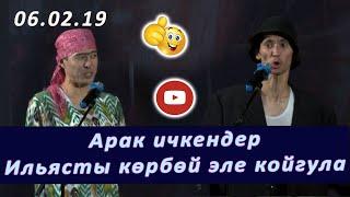 Каныбек өзбек келинди өзүндөй ойноп, Иляс аракечти катырды
