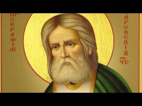 Молитвы святым о том как поступить