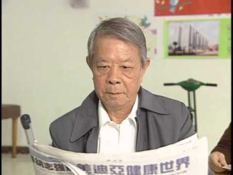 臺南市社區營造影像─老人的一天 不一樣的玩法