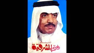 تحميل اغاني عيسى علي الاحسائي يابوحمد قلبي جريح ومخطور HD MP3