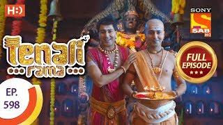 Tenali Rama - Ep 598 - Full Episode - 17th October, 2019