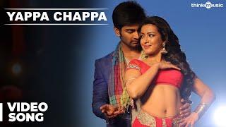 Yappa Chappa Video Song | Kanithan | Atharvaa | Catherine Tresa | Anirudh | Drums Sivamani