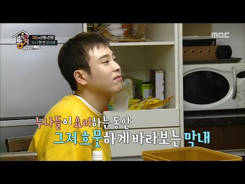 Living Together In Empty Room 발칙한 동거 Yuras Bedtime 6am