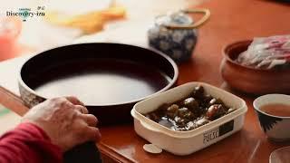 伊豆高原の富戸にある〝民宿 かまや 〟さんで、民宿やりたい人募集中!