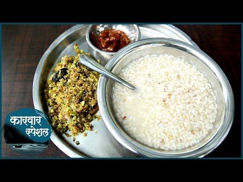 Tandalachi Pej & Bangda Kishmor | Karwar Special | Maharashtrian Breakfast | Recipe by Archana