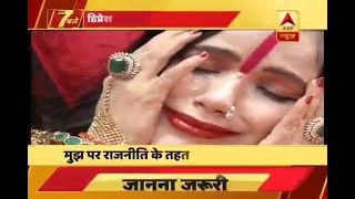 Radhe Maa suffering from depression, under medication