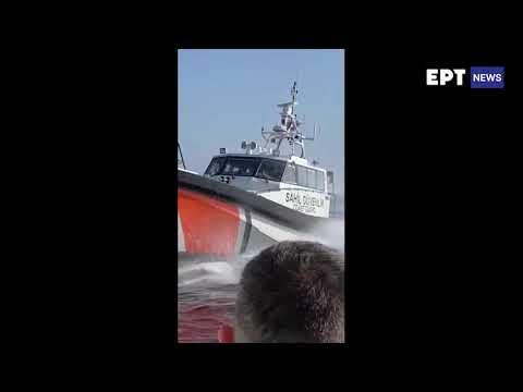 Σειρά περιστατικών με τουρκικές ακταιωρούς στη Μυτιλήνη   02/04/2021   ΕΡΤ