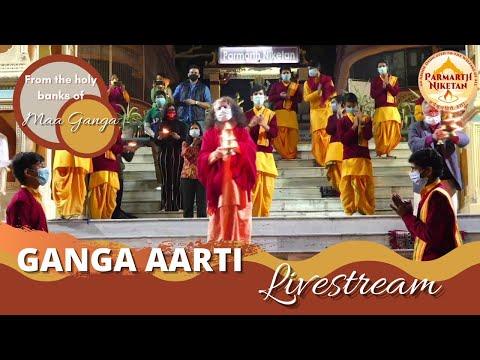 LIVE Ganga Aarti I Parmarth Niketan, Rishikesh | 24 November 2020 |