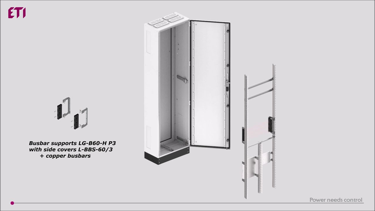 Видео: Mетални стоящи разпределителни шкафове серия HXS300 и HXS400