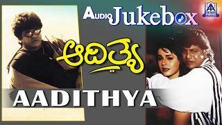 Aaditya I Kannada Film Audio Jukebox I Shivarajkumar, Rubainaa, Neelam I Akash Audio