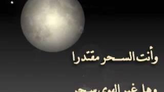 عبد الكريم الكابلي - شذى زهرا ولا زهر